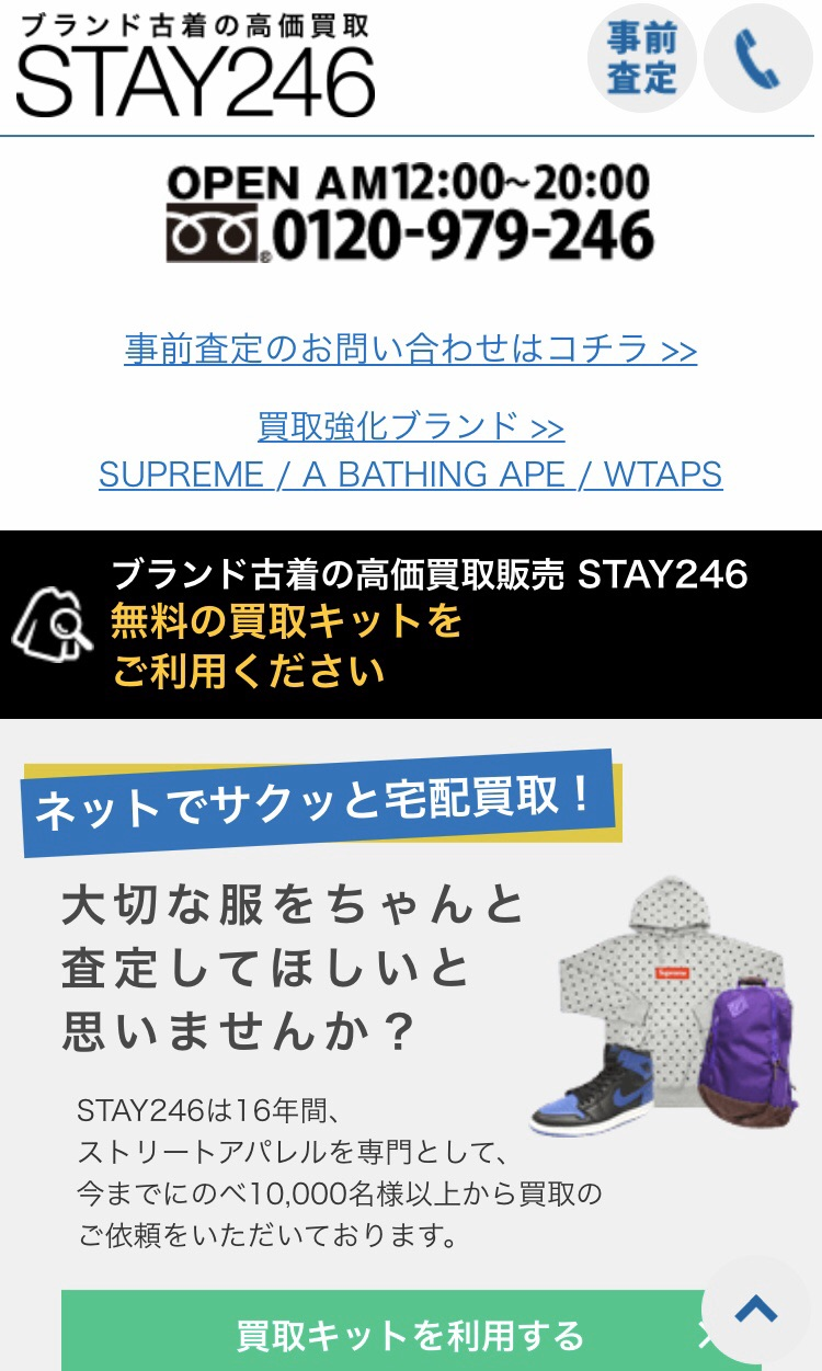 STAY246
